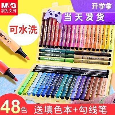 69318/晨光水彩笔绘画套装小学幼儿童画笔套装美术宝宝涂鸦笔可水洗软头