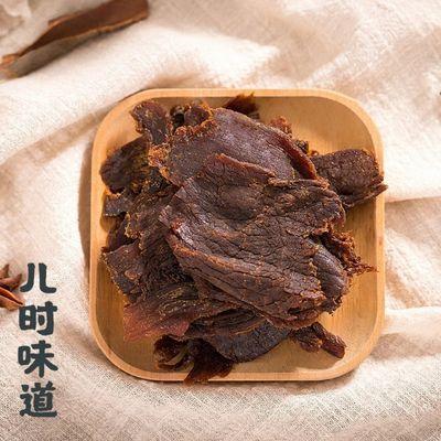 大草原美味小吃牛肉干250克休闲零食