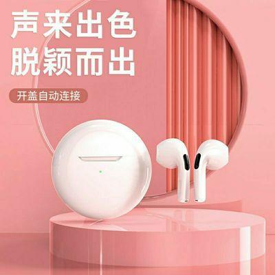 夏新Pro6蓝牙耳机无线运动型迷你双耳入耳式女生可爱游戏超长待机