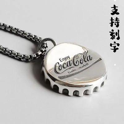 64870/HIPSTER潮牌个性s925银项链可乐瓶盖吊坠男女小众ins风朋克嘻哈酷