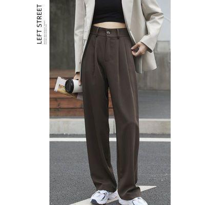 棕色西装裤女夏高腰日系休闲宽松直筒显瘦百搭垂感小个子阔腿裤子