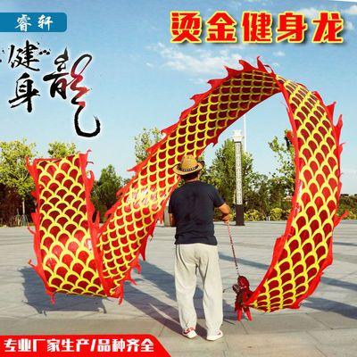 74871/健身龙舞彩带广场健身甩龙舞龙彩带甩彩龙彩条成人耍布龙舞龙节目