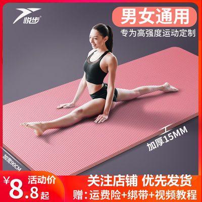 72179/瑜伽垫加厚防滑初学者加宽加长男女士健身舞蹈垫子减肥瑜伽家用