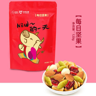 每日坚果蒜香青豆多味花生焦糖瓜子120g多袋装