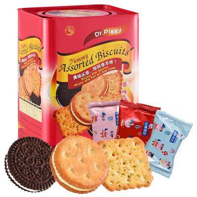 澳门风味金尊什锦饼干牛奶海苔芝士多口味饼干铁罐装