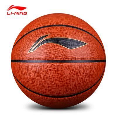 69976/篮球CBA指定用球7号6号5号4号儿童中小学生室外耐磨蓝球