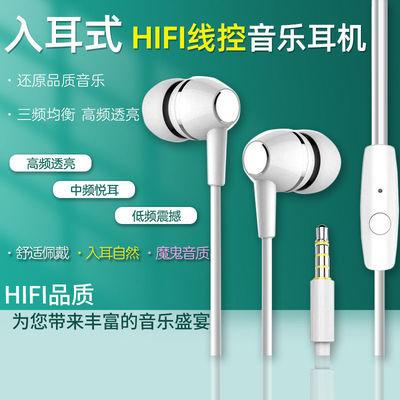 有线耳机双耳入耳颈挂脖头戴式运动版苹果三星华为小米OPPO全通用