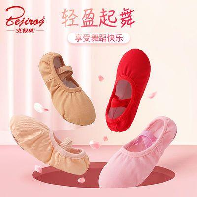 75219/儿童舞蹈鞋软底练功鞋女童中国舞芭蕾舞成人形体肉色跳舞加绒鞋子