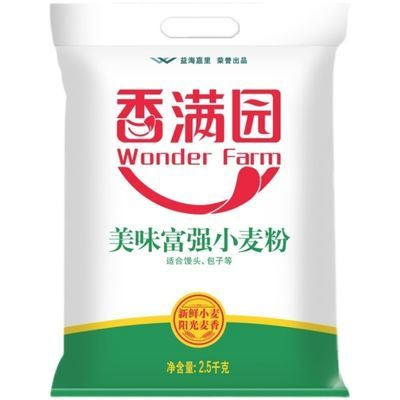 93361/香满园面粉美味富强粉2.5kg/袋 商用家用小麦粉优质面粉包子馒头