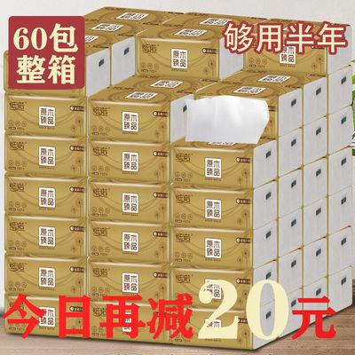 60包抽纸卫生纸整箱婴儿家庭装用实惠原木餐巾纸擦手面纸抽8包
