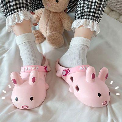 72294/兔兔子拖鞋女款软萌可爱家居少女心洞洞鞋夏外穿包头防滑软底凉拖