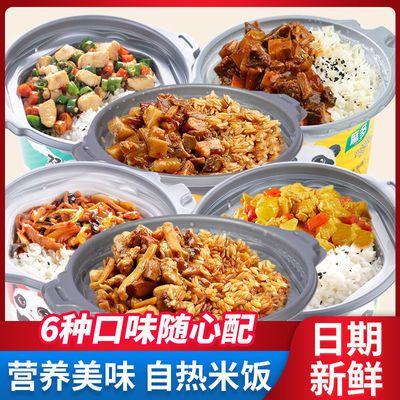 大桶353克自热米饭拌饭煲仔饭大容量方便速食免煮自热方便米饭