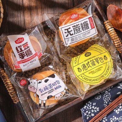 马家麦坊手撕早餐面包糕点红豆味乳酸菌菠萝包营养代餐无糖小面包