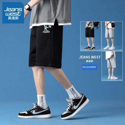 真维斯男士短裤外穿休闲夏季2021新款百搭潮流宽松薄款运动五分裤