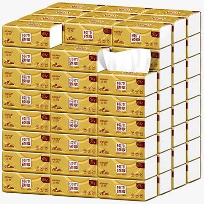 40包/12包 丝飘原生木浆卫生纸巾抽纸整箱批发家用餐巾纸5包竹浆