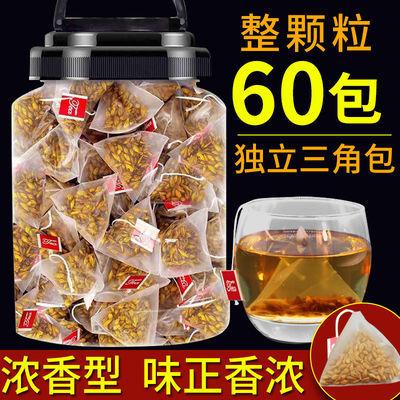 75620/大麦茶原味浓香型养胃身袋泡茶炒熟解吸油腻日本饭店独立瘦小包装