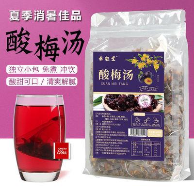 正宗老北京酸梅汤原材料包免煮冷泡茶乌梅干自制桂花酸梅汁酸梅粉