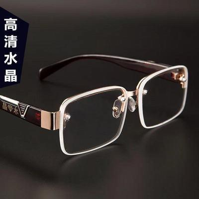 61246/水晶老花镜男高档高清中老年老花眼镜女时尚防疲劳防辐射老光眼镜