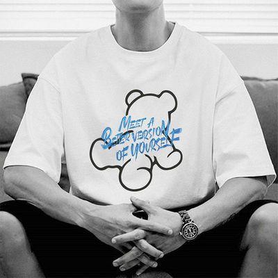 森马短袖T恤男2021年夏季新款卡通怪诞印花小熊宽松上衣
