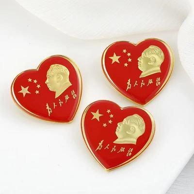 62522/毛主席徽章胸章毛泽东头像100周年伟人纪念章红色毛爷爷爱国胸针
