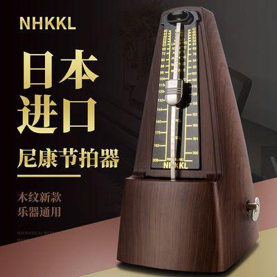 91569/日本原装进口机芯尼康节拍器钢琴小提琴吉他古筝通用考级专用机械