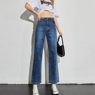 浅色微喇叭阔腿牛仔裤女高腰夏季2021新款复古显高显瘦直筒拖地裤