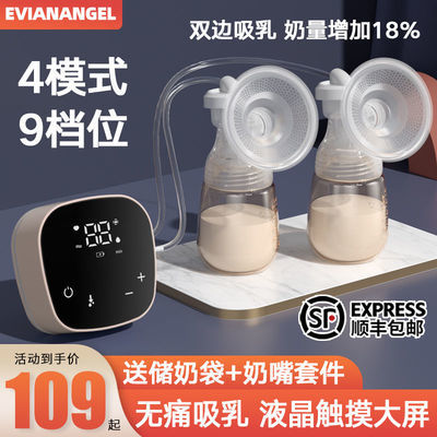 79045/顺丰包邮双边吸奶器电动式吸乳器孕妇产后全自动按摩无痛挤奶器