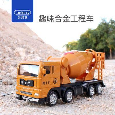 贝恩施儿童泥土油罐搅拌挖掘工程惯性车玩具车益智男孩女孩玩具