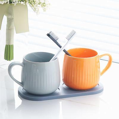 46947/北欧陶瓷马克杯漱口杯情侣套装简约刷牙杯子家用洗漱杯创意牙刷杯