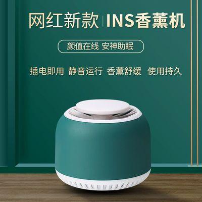 多功能电动香薰机自动喷香可驱蚊可插电天然植物固态香氛清新空气