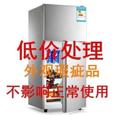 58518/迷你小冰箱特价处理功能问题一年内包换看图购买的时候一定要看图