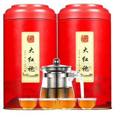 【送一壶四杯】大红袍茶叶武夷岩茶乌龙茶红茶浓香型礼盒罐装散装