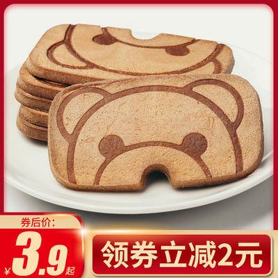 【请看评价 好吃不贵】卡宾熊凹煎饼办公室休闲网红零食饼干批发