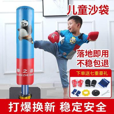 52771/儿童跆拳道实心拳击沙袋不倒翁立式少年散打沙包家用泰拳沙袋成人