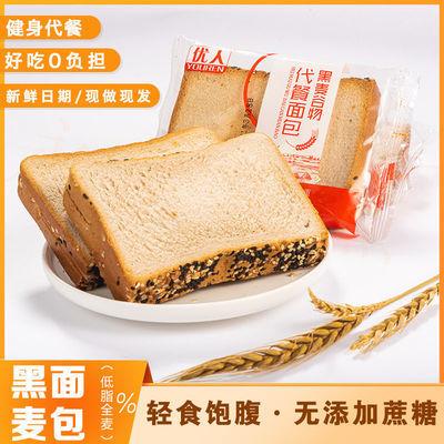 黑麦全麦面包整箱粗粮早餐低0无糖精代餐饱腹脂肪热量零食品吐司