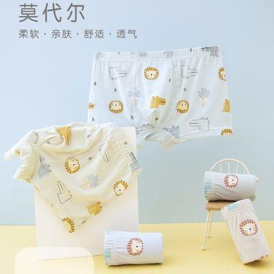 4条装男童平角内裤纯棉莫代尔底裤发育期男孩子舒适透气4-14岁