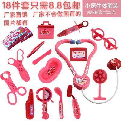 儿童玩具过家家医生玩具套装男孩女孩玩具打针听诊器医盒儿童玩具