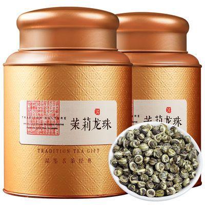 茉莉龙珠 浓香型茉莉花茶特级茶叶2021新茶大白毫香珠金罐礼盒装