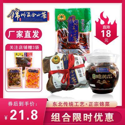锦州百合小菜可口萝卜干酱香什锦菜素椒双条脆黄瓜咸菜组合下饭菜
