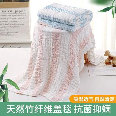 50184/竹纤维盖毯夏季薄款午睡小毛毯儿童冰丝空调盖被办公室用午休毯子