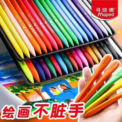 48197/法国MAPED马培德塑料蜡笔儿童安全无毒油画棒不脏手三角蜡笔水洗