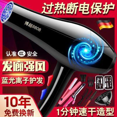 45865/【发廊大风力】吹风机家用理发店大功率蓝光负离子不伤发电吹风筒