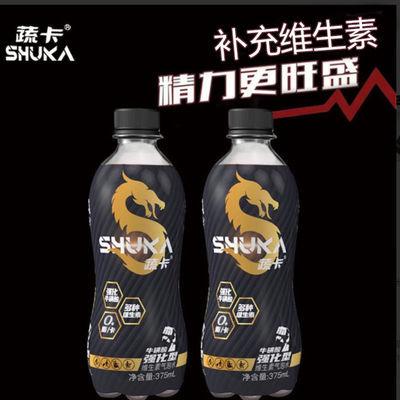 蔬卡牛磺酸维生素运动饮料375ml*12瓶整箱0糖0卡0脂气泡汽水批发
