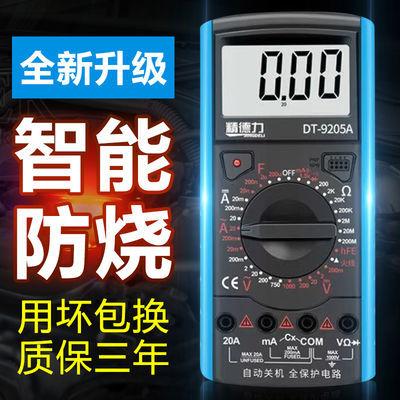 75765/新款DT9205万用表智能防烧数显高精度万能表电工维修家用多功能