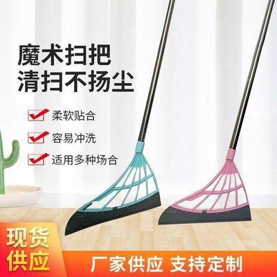 57889/黑科技魔术扫把家用不粘头发扫帚扫地刮水神器硅胶扫把头干湿两用