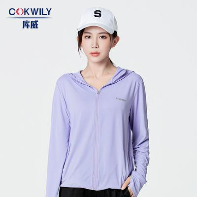 品牌代工厂防晒衣女春夏新款连帽针织长袖皮肤衣防紫外线透气外套