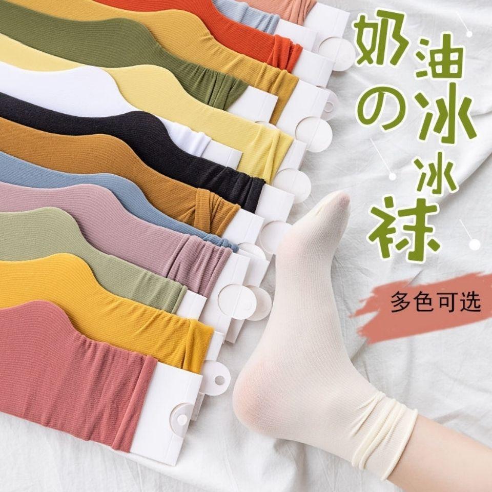 袜子女夏季薄款冰冰袜少女可爱日系中筒袜黑白纯色卷边袜子堆堆袜