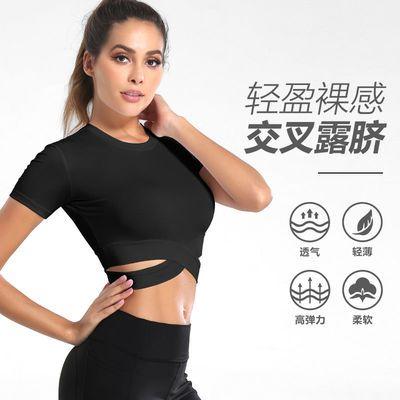 74407/HYPERSPORTS 瑜伽上衣女紧身健身衣运动T恤短袖露脐夏装薄款wa56