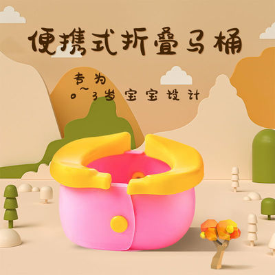 67892/男孩女孩接尿神器外出简易免清洗式儿童坐便器折叠宝宝便携马桶