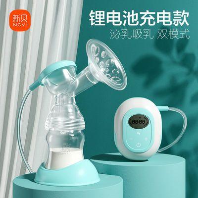 新贝智能单边电动吸奶器拔奶器充电款吸乳器全自动集乳器产后专用